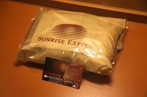 sunrise208.JPG