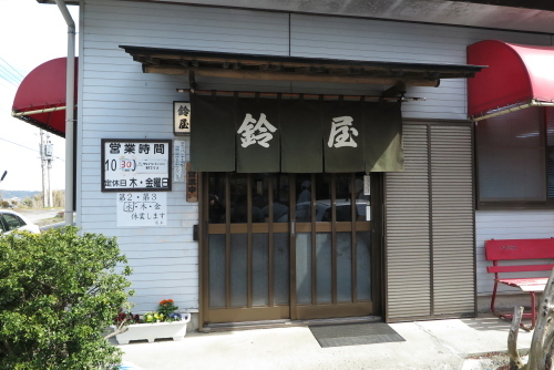 suzuya_01.JPG