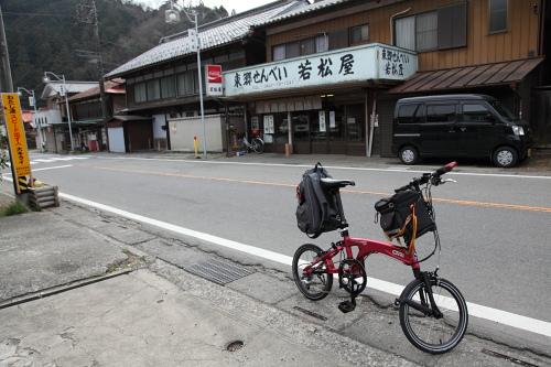 tabi_oribaike20114_03.JPG