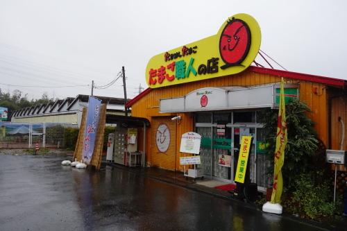 takahashi_tamago_22.JPG
