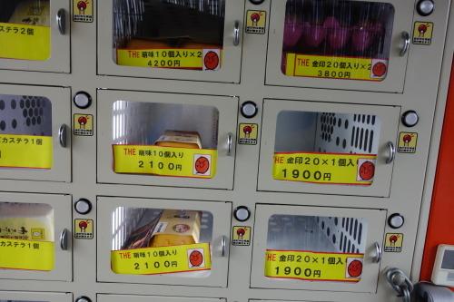 takahashi_tamago_26.JPG