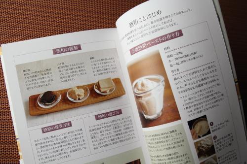 teradahonkebook_03.JPG