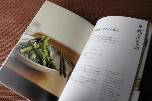 teradahonkebook_05.JPG