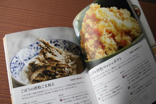teradahonkebook_09.JPG