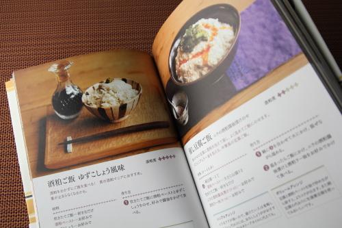 teradahonkebook_11.JPG