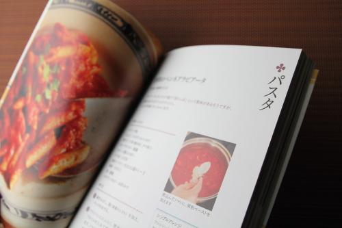 teradahonkebook_13.JPG