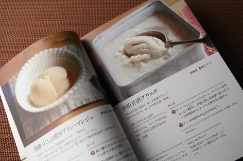 teradahonkebook_15.JPG