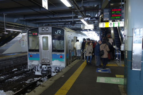 tokyoe13.JPG