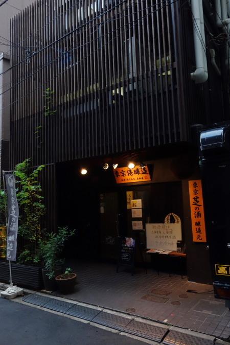 tokyokojozo_01.JPG