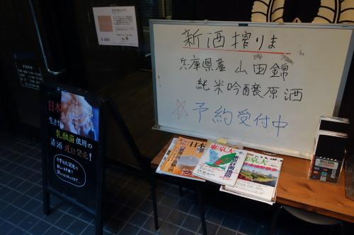 tokyokojozo_03.JPG
