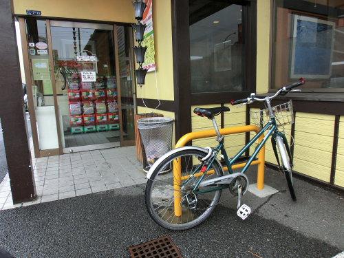 tsukingo_10.JPG