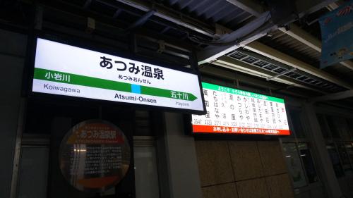 yamagata20150214_103.JPG