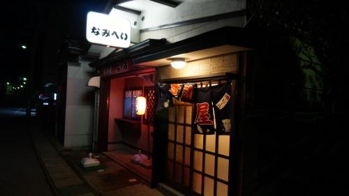 yamagata20150214_106.JPG