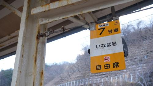 yamagata20150214_130.JPG