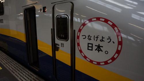 yamagata20150214_143.JPG
