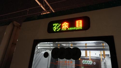 yamagata20150214_90.JPG