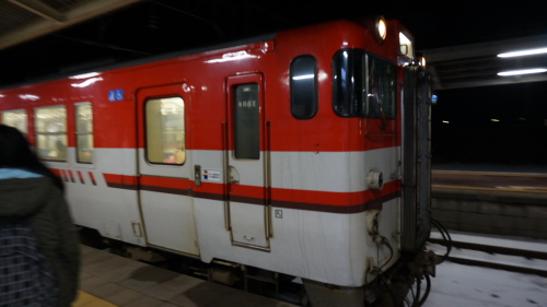 yamagata20150214_97.JPG