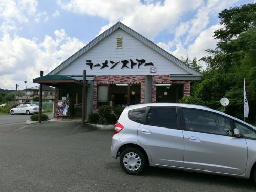 yamaguchi_21.JPG