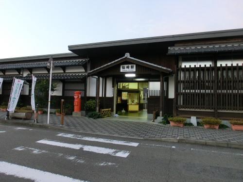 yamaguchi_27.JPG