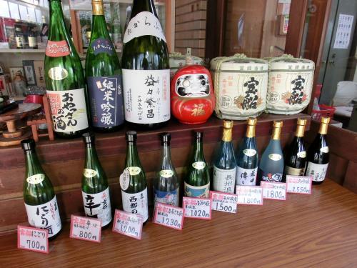 yamaguchi_34.JPG