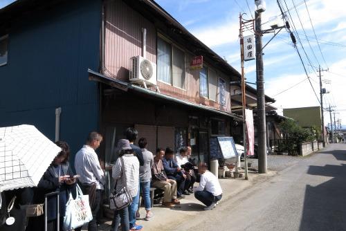 yasudaya_06_2.JPG