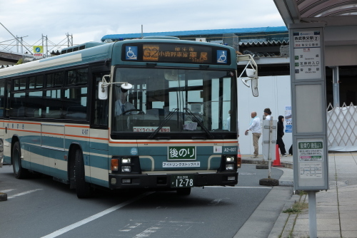 yasudaya_33_2.JPG