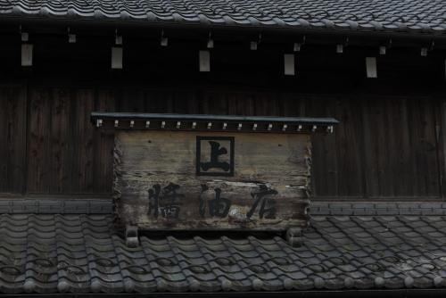 yasudaya_53.JPG