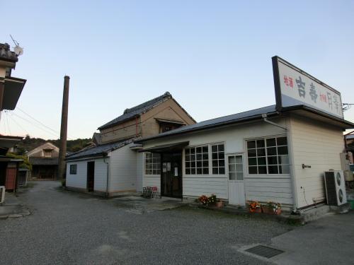 yoshizaki.JPG