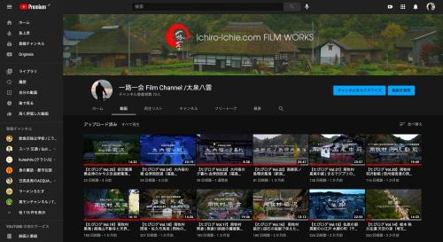 youtube_start.JPG
