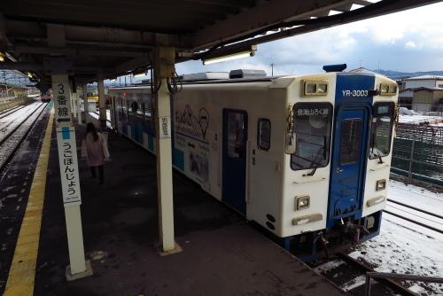 yurikougenrw_07.JPG