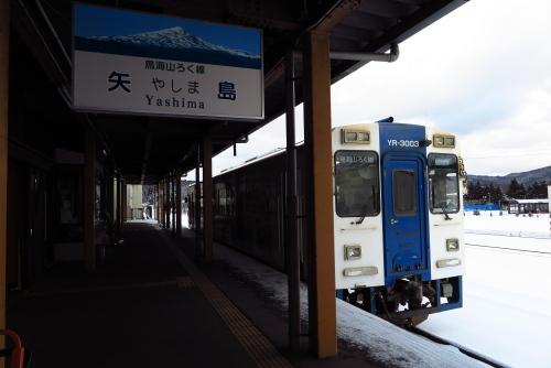yurikougenrw_33.JPG