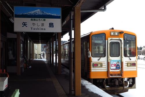 yurikougenrw_57.JPG