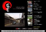 ichiroicie01.jpg