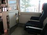 JRbus-yukemuri_04.JPG