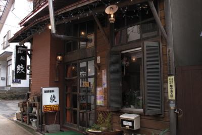 cafe_01.JPG
