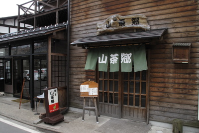 cafe_07.JPG