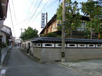 houwasou1559.JPG