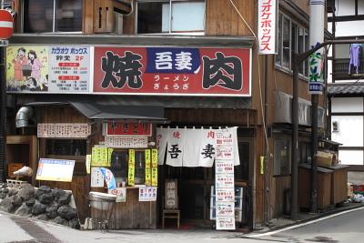 kankoku_02.JPG