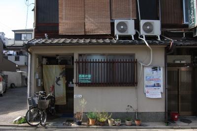 kanouya01.JPG