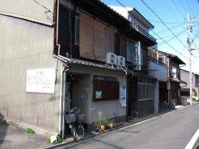 kanouya02.JPG