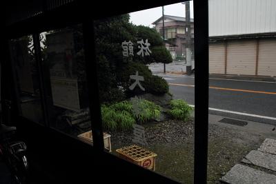 kazusaushikuootsuya_05.JPG