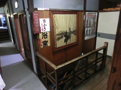 kinoshita_13.JPG