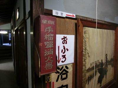 kinoshita_25.JPG