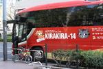 kirakira_05.JPG