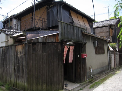 kobako01.JPG