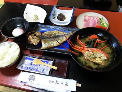 mastunoyachou_02.JPG