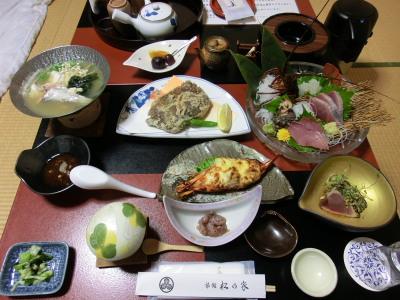 mastunoyayu_01.JPG