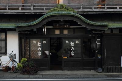 matsunoya03.JPG
