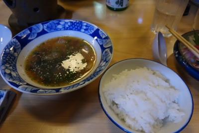 matsuya18.JPG