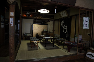 mochidaya04.JPG